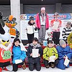 Sapporo International Ski Marathon - Sapporo International Ski Marathon